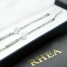 日本製【 RHEA 】健康ネックレス(シルバーフライ / レディース)高純度ゲルマニウム テラヘルツ マグネット 肩こり 体の不調改善 血行改善 (迅速に発送対応) 健康ジュエリー 健康アクセサリー
