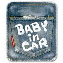 ヴィンテージデニム風 BABY IN CAR ベビーインカー ステッカー/赤ちゃんが乗ってます 車 ベイビーインカー 【メール便送料無料】【1000円ポッキリ】