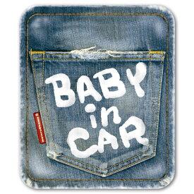【マグネット】ヴィンテージデニム風 BABY IN CAR ベビーインカー マグネット ステッカー/赤ちゃんが乗っています 出産祝いにも☆