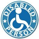 【マグネット】車椅子マーク マグネット ステッカー(ブルー)/障害者 身障者マーク 車いす 車イス ゆっくり走ります …