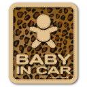 【マグネット】豹柄 BABY IN CAR ベビーインカー マグネットステッカー/ヒョウ柄 ひょう柄 ベイビーインカー 【メール…