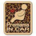 豹柄 Premama IN CAR プレママインカー 妊婦が乗ってます マタニティ ステッカー/ヒョウ柄 ひょう柄 マタニティママが…