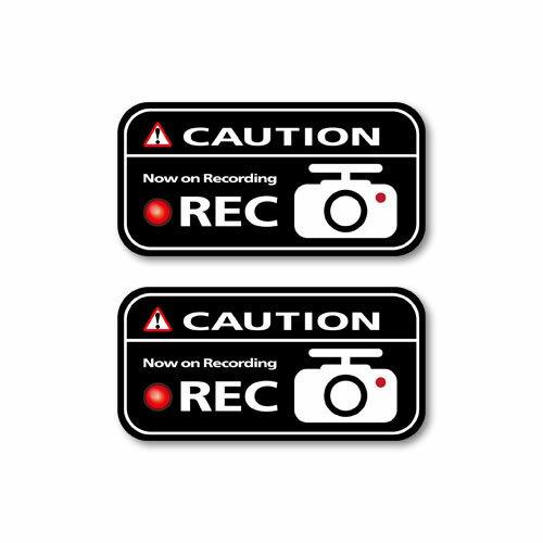 ドライブレコーダー ステッカー(2枚セット/ブラック)ドラレコ 搭載車 車載カメラ 録画 車 後方録画中 防犯 セキュリティーステッカー ドライブレコーダーステッカー シール 安全運転【メール便送料無料】