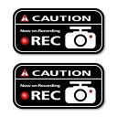ドライブレコーダー ステッカー(2枚セット/ブラック)ドラレコ 搭載車 車載カメラ 録画 車 後方録画中 防犯 セキュリ…