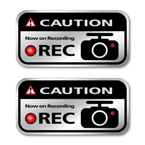 ドライブレコーダー ステッカー(2枚セット/シルバー)ドラレコ 搭載車 車載カメラ 録画 車 後方録画中 防犯 セキュリティーステッカー ドライブレコーダーステッカー シール 安全運転(日本製)【メール便送料無料】