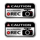 ドライブレコーダー ステッカー(2枚セット/シルバー)ドラレコ 搭載車 車載カメラ 録画 車 後方録画中 防犯 セキュリ…