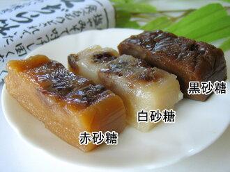 kujira年糕(鲸年糕)(久持良餅)(白砂糖)