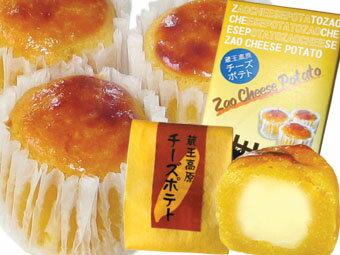 蔵王高原 チーズポテト (6個入り)