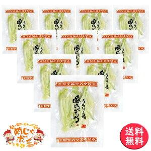 島らっきょう 塩漬け おつまみ 沖縄県産品うちなー自慢 漬物 お土産 おすすめ (30g)×10袋 デイゴフーズ