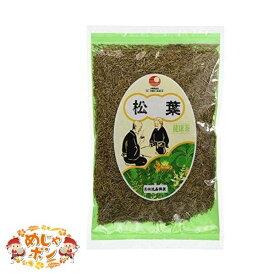 松葉 お茶 沖縄 お土産 松葉茶100g ×1袋 比嘉製茶