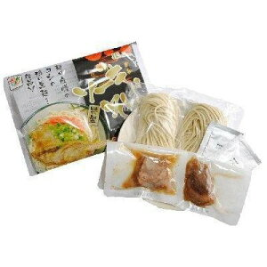 沖縄そば 生麺 お土産 麺 沖縄ソーキそば2食分 ×10個セット