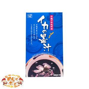 イカ墨汁 美味しい 沖縄 通販 レトルト おすすめ イカの墨汁 250g×10個セット アクアグリーン沖縄
