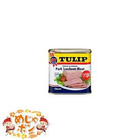 ポーク チューリップ 沖縄 定番 お土産 おすすめ お土産 TULIP ポークランチョンミートうす塩味340g×1個