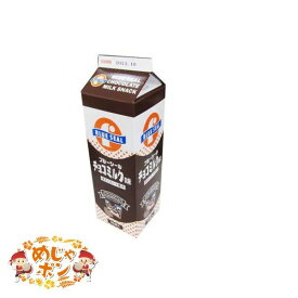 ブルーシール 沖縄 お土産 ブルーシールチョコミンツ1箱