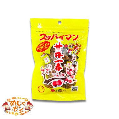乾燥梅すっぱいまん甘梅一番上間菓子店沖縄おすすめスッパイマン甘梅一番65g×5袋