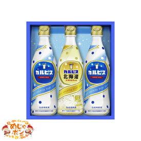 お中元 贈答品 贈り物 カルピス原液 カルピスギフトCN15P1箱 アサヒオリオン飲料