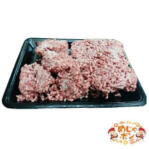おきなわ 和牛 ミンチ 沖縄 ひき肉 贈答品 おきなわ和牛ミンチ500g いしがきビーフ本舗