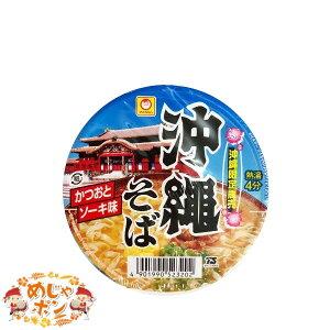 沖縄 そば カップ麺 ソーキそば おすすめ お土産 非常食 沖縄そばかつおとソーキ味39g×1個 東洋水産