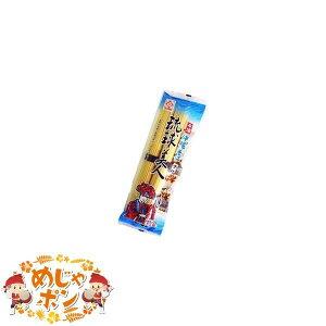 沖縄そば 乾麺 手延べ 平打ち麺 お土産 おすすめ サン食品 琉球美人 だし付 200g ×1袋 サン食品