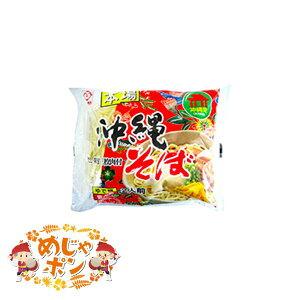 年越しそば 沖縄 そば 麺 食品 おすすめ L麺2食袋沖縄そば200g×2食入×2袋セット サン食品