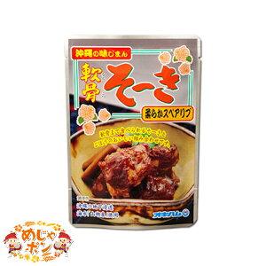 レトルト 沖縄そば ソーキそばに 豚軟骨 お土産 おすすめ軟骨ソーキごぼう入り165g×10個セット オキハム