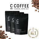 【公式】C COFFEE 3袋 MCTオイル チャコールコーヒーダイエット ダイエットコーヒー ダイエット コーヒー 珈琲 シーコ…
