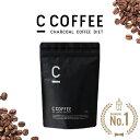 【公式】C COFFEE 1袋 MCTオイル チャコールコーヒーダイエット ダイエットコーヒー ダイエット コーヒー 珈琲 シーコ…