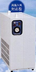 静岡製機 SA-30SN Air Dryer 高温入気対応型 3相200V