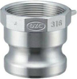小澤物産 レバーカップリング OZ-A-SUS-11/2 (40A) メスネジ型アダプター ステンレス 【当商品のご購入は別途送料1,728円が必ず掛かります】