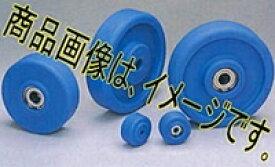 クオドラントポリペンコジャパン MC-VN 200×45 MC車輪 水中使用可能