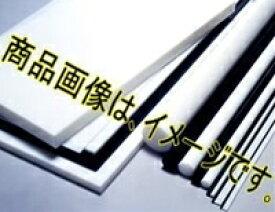 クオドラントポリペンコジャパン POM-NC 25×1000 ポリペンコ アセタール コポリマー基本グレード ナチュラル色(白) 丸棒