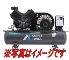 アネスト岩田 TFP07B-10C6 コンプレッサ レシプロ オイルフリータイプ 0.75kw 単相100V 60Hz用【車上渡し品】