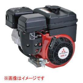 三菱重工 メイキエンジン GB131PN-100 リコイルスタータ式