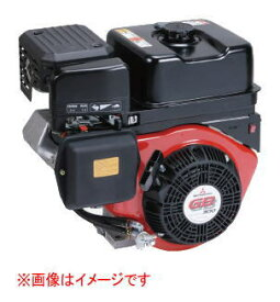三菱重工 メイキエンジン GB300LN-100 リコイルスタータ式