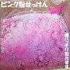 ピンク石鹸