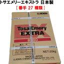 エメリー 金剛砂 研磨剤 トサエメリー 1箱20kg 宇治電化学工業 サンドブラスト 砂 後払い 可能 商品