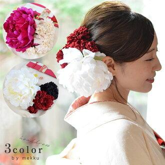 Hair ornament / white white, black black, pink [wa095] of one big peony (ピオニー)