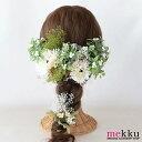 ガーベラ かすみ草 髪飾り11点SET/グリーン・ホワイト[fc206]結婚式 ウェディング 花飾り ヘッドドレス