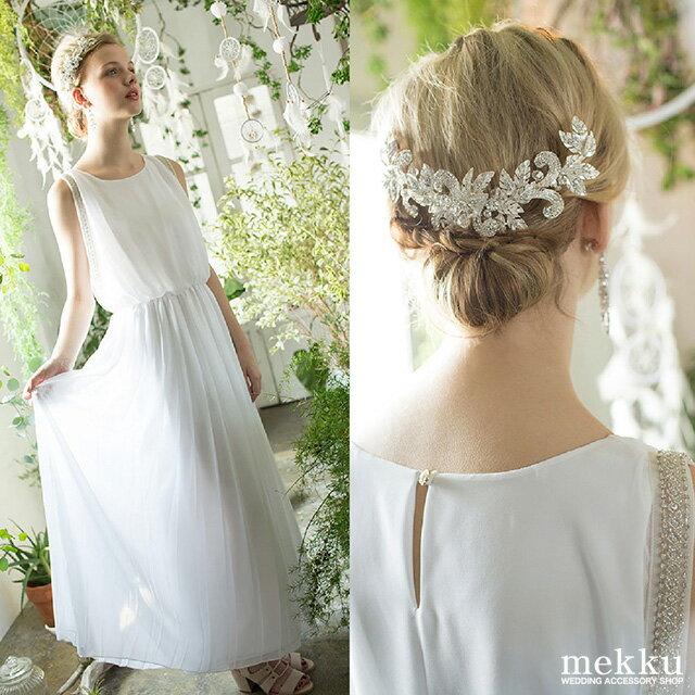 【ウェディングドレス】【2次会ドレス】ビーズ袖プリーツウェディングドレス[ds002]