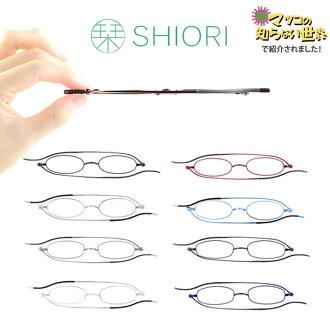 で introduction! Bookmark SHIORI convex glasses reading glass fashion slim thin senior glass ※A road according to the partly local postage.