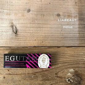 armada-style egutam アルマダスタイル エグータム EGUTAM まつ毛美容液 送料無料 正規品 箱 説明書ありご要望あればラッピングします