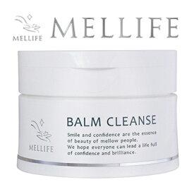 【公式】 MELLIFE メリフ BALM CLEANSE バームクレンズ 90g アスタキサンチン+米ぬか オレンジ色のとろとろ生バーム まつエクOK W洗顔不要【正規品】