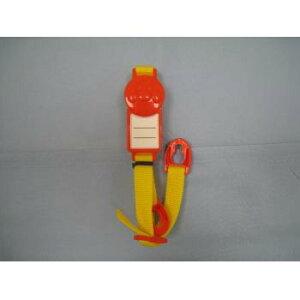 象印部品:ベルト/BB428801L-02 (アンパンマン)ステンレスボトル用〔30g-3〕〔メール便対応可〕