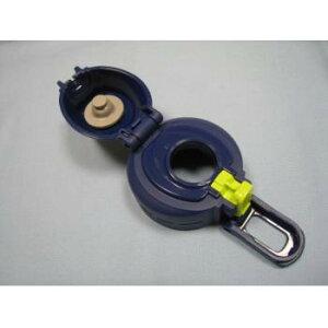 象印部品:せんカバーS/BB475822L-09 (1.5L・ライムブルー)ステンレスクールボトル用〔65g-4〕〔メール便対応可〕