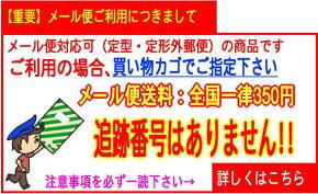 象印部品:せんセット(ピンク)/SDSE02-PAステンレスクールボトル用〔90g-4〕〔メール便対応可〕
