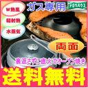 A76061_waku