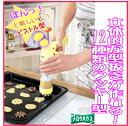 富士パックス:クッキー三昧/FP-180