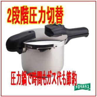 珍珠: 快速生态 3 层互换的压力盘 3.5 L/h 5040