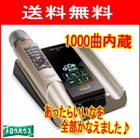 SNX:ファミリーコンサート【1000曲内蔵】【マイク1本】/TKM-370J-M1