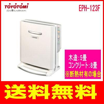 【延長保証券別途購入可能商品】トヨトミ:遠赤外線パネルヒーター/EPH-123F-Wホワイト